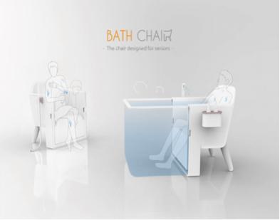史丹福設計競賽-bath chair